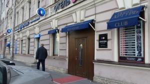31) entrata dell'albergo dove alloggiamo
